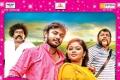 Virumandikkum Sivanandikkum Movie Poster