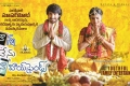 Nanna Nenu Naa Boyfriends Movie Poster