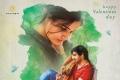 Amaram Akhilam Prema Movie Poster