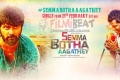 Semma Botha Aagatha Movie Poster