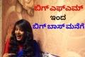 Rapid Rashmi