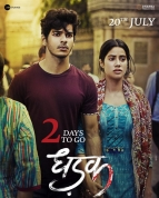 Dhadak POsters Photos