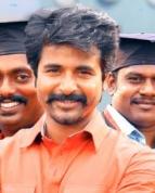 சீமராஜா Photos