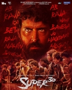 Super 30 Posters Photos