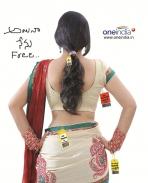 Telugu Movie 3G Love