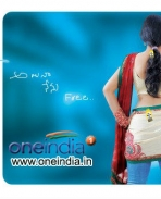 Telugu Movie 3G Love Poster