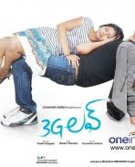 3G Love