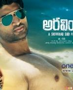 Aravind 2 New Hot Poster