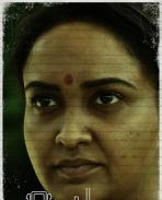 101 Chodyangal