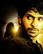 Vikram Prabhu still from film Arima Nambi