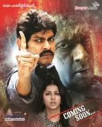 Bhumika Chawla and Jagapati Babu in April Fool Movie Poster