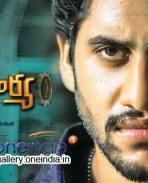 Autonagar Surya Movie Poster