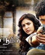 Vikram Prabhu's Arima Nambi Movie Poster