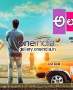 Ala Ela First Look Poster