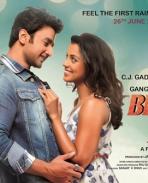 Bezubaan Ishq First Look Poster