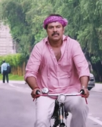 Mammootty in Acha Din