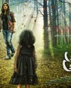 Avasaraniko Abaddam Movie Poster