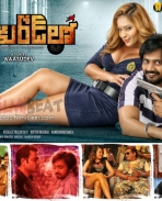 Araku Road Lo Movie Poster