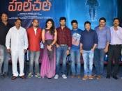 Hulchul Movie Press Meet
