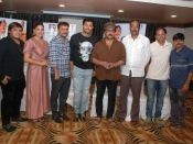 Padde Huli Movie Press Meet