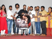 Soojidaara Movie Audio Release
