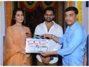 Prati Roju Pandage Movie Pooja