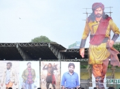 Sye Raa Reddy Pre Release Event