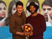 Meeku Maathrame Cheptha Trailer Launch By Mahesh Babu