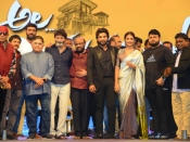 Ala Vaikuntapuramlo Movie Success Celebrations