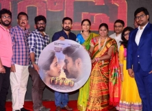 Roshagadu Movie Pre Release
