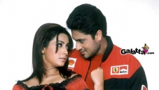 Adithya and Rakshita