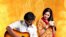 Cheran and Haripriya
