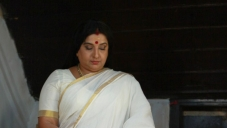 Amala, Akhil Devan