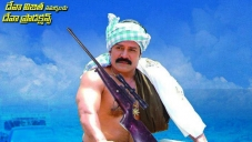 Sarkar Gunda