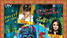 Luv Shuv Tey Chicken Khurana Poster