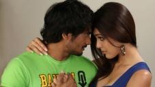 Telugu Movie Yamaho Yama