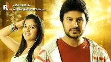 Telugu Movie Chowrasta First Look