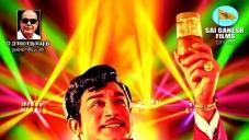 Old Movie Vasantha Maligai Poster
