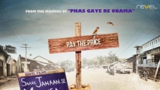 Saare Jahaan Se Mehnga Poster