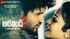 Aravind 2 New Poster