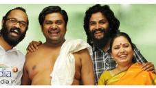 Guruprasad, Rangayana Raghu, Dhananjay