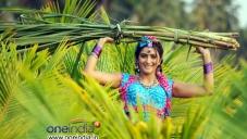 Vintha Katha