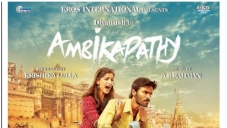 Ambikapathy Movie Poster