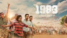 1983 Malayalam Film