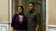 Dolly Ahluwalia and Vinay Pathak still from Bajatey Raho