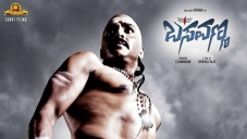 Shivam Poster