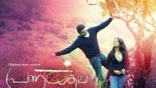 Pranayakadha Malayalam Film