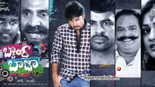 Telugu Movie Band Baaja Poster