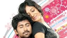 Mahendra, Amita Rao still from First Love