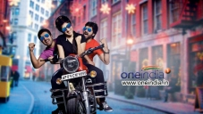 Telugu Movie Second Hand Image